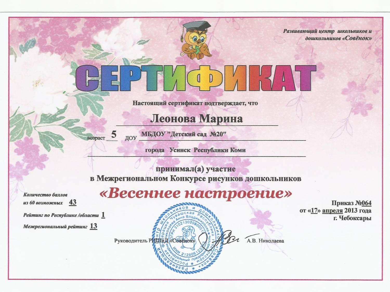 гей знакомства безплатно по украине